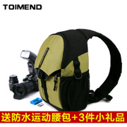 Camel league professional waterproof digital SLR camera Canon Nikon shoulder bag and diagonal SLR photography package