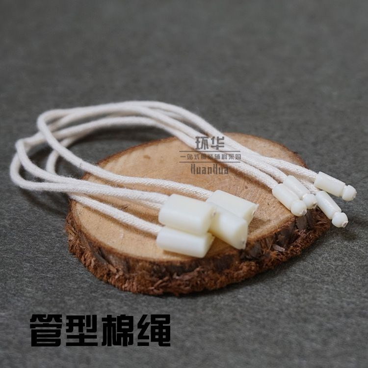 Spot cotton rope rope rope suspender tag wax rope sling insertion hanger bold high-grade single package mail