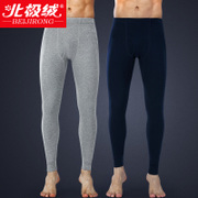 Beijirong cotton men's long johns warm line pants cotton trousers cotton pants Leggings male single thin lady