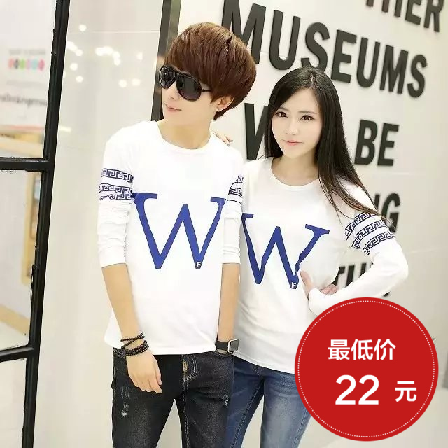 2015 autumn new couples dress long sleeve shirt collar class suit slim boys stitching tide backing letters