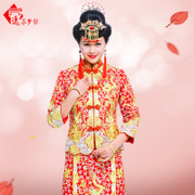 Large dragon dress clothing Wufu Xiuhe bride wedding dress wedding dress 2017 new autumn Chinese wedding dress