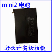 Applies to iPad mini2 mini3 battery A1489 A1490 battery lithium-ion battery