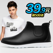 Summer fishing boots are boots for low car short tube shoes antiskid shoes waterproof shoes boots adult male