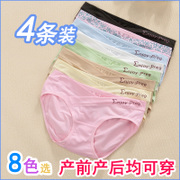 4 pregnant women loaded low waist underwear cotton crotch breathable size shorts maternity underwear pregnant summer spring