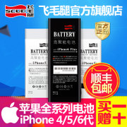 Apple - iPhone6 batterie plus Scud - iphone5 iphone5S - 65 - 4