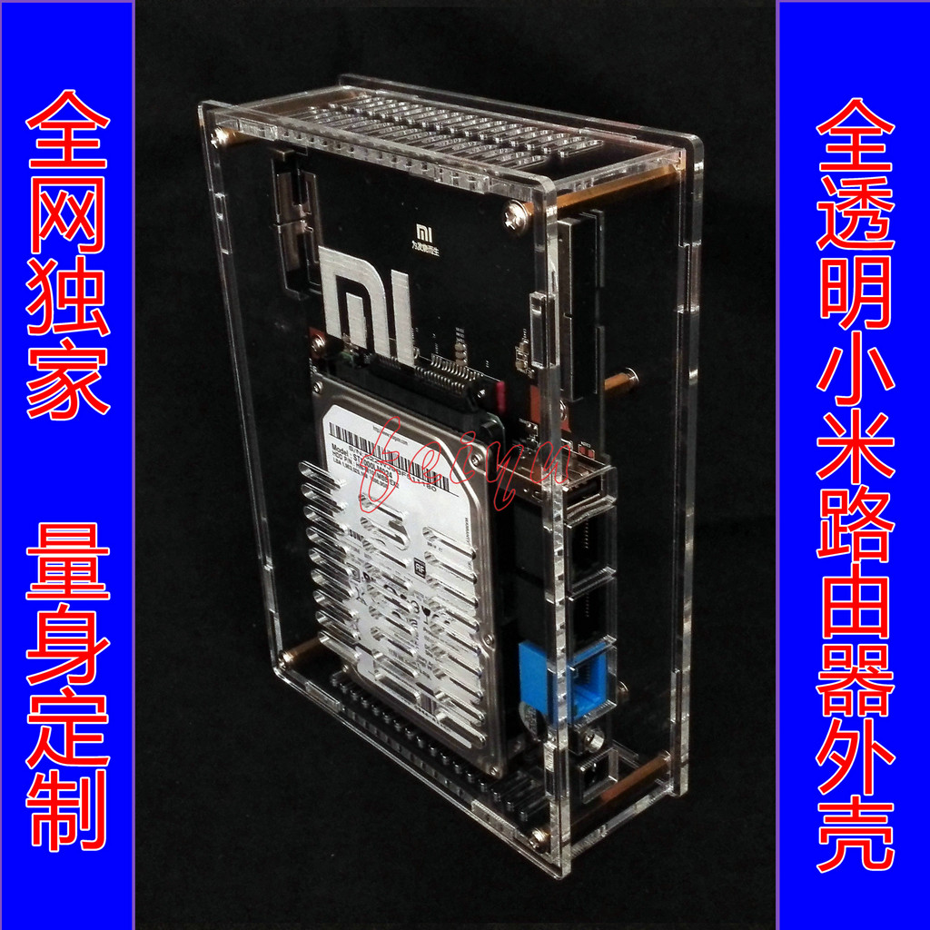 Millet router acrylic transparent enclosures
