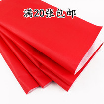 Wholesale wedding supplies from red paper post red paper couplets covered with red paper cover paper-cut boiled eggs with red paper
