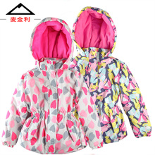 Mckinley children's ski suit male virgin girl child models outdoor cold warm air thick coat
