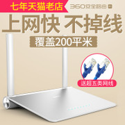 Netcore 360 wireless router P1 WiFi - Wand 王智能 der high - speed - repeater