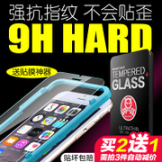 Flash magic iphone6 toughened glass film Apple 6 toughened film 6sPlus before and after anti fingerprint mobile phone film 4.7, six