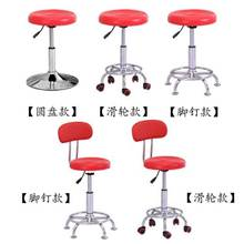 Manufacturers cable lifting beauty stool hairdressing sto