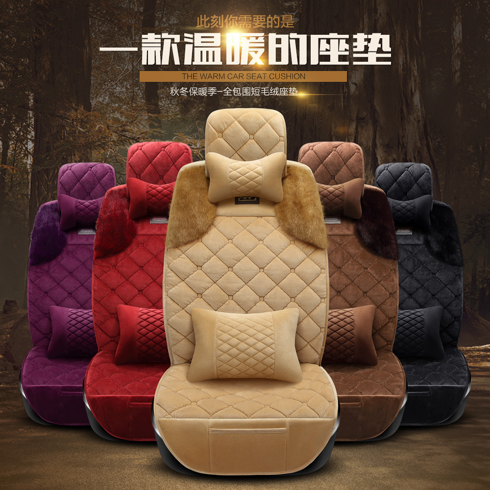 Dongfeng Honda CRV accord Jed thought Ming civic ling sent special car MATS winter plush seating
