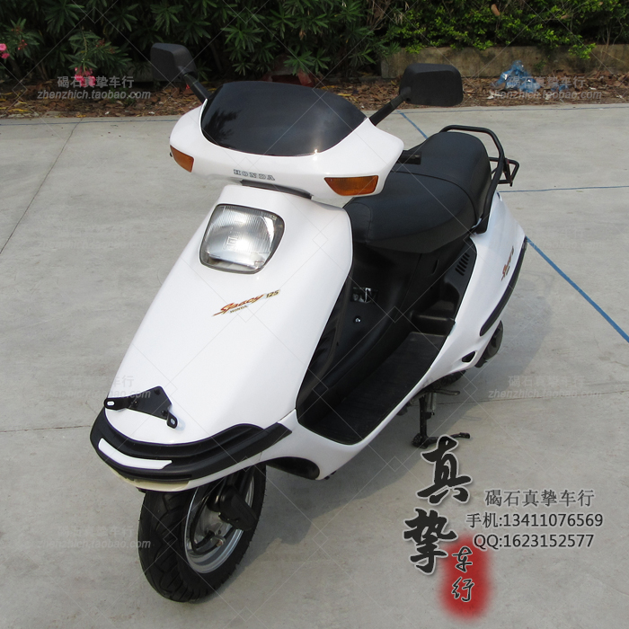 Japan imported Honda HONDA jaws motorized scooter CH125 four water-cooled motorcycle imports at Baisha