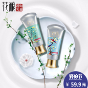 Wine double beauty cream set effluent BB Concealer makeup isolation nude make-up strong delicate moisturizing oil