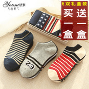 Thin cotton socks socks male Summer Low shallow mouth sports socks four short tube socks men socks deodorant