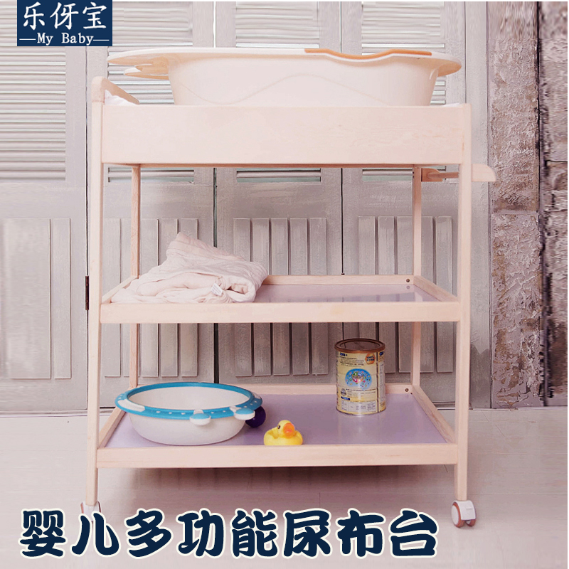 Le ya baby diapers nursing bed Taiwan Taiwan Taiwan IKEA holding baby massage massage bath moving bed