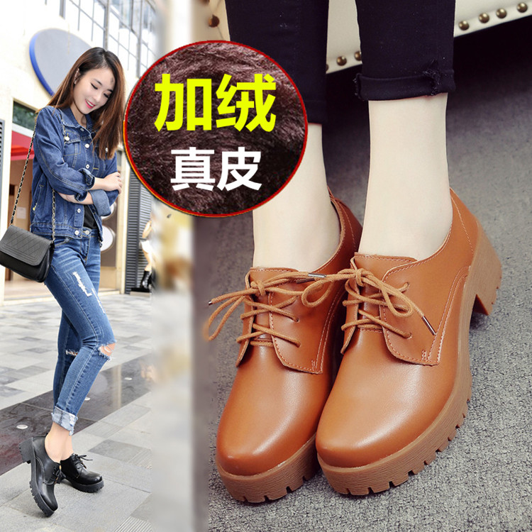 Wind leather 2015 new College shoes lace shoes shoes with chunky heels platform shoes with round head student platform wave