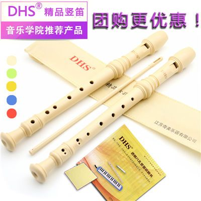 Special offer all wood 8 hole eight hole Jiandi German soprano clarinet flute (with box)