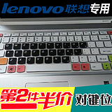 unlimited S410 Lenovo IdeaPad 700S-14 inch notebook 500S-13 computer keyboard protective film