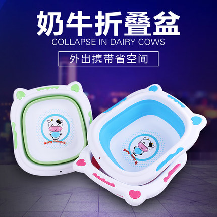 Baby infant children cartoon portable folding basin lavatory basin of newborn babies pp multi-purpose washing footbath