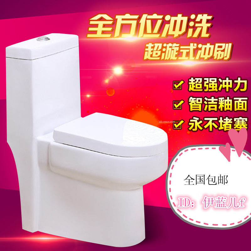 American Standard toilet genuine ultra whirlpool siphon type water-saving toilet super mute momentum shipping to undertake the project