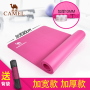 Hot yoga mat and 360 thousand camels for beginners fitness yoga mat slip thickened lengthened and widened