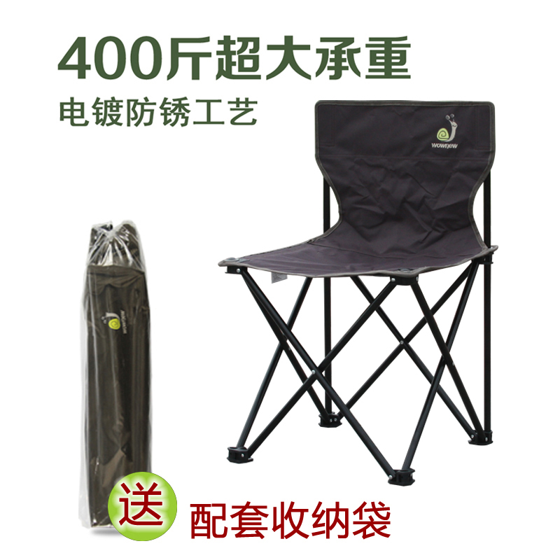 Wownew enhanced version of the outdoor portable folding chair stool picnic fishing leisure chair art painting canvas beach chair