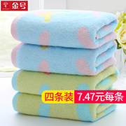 Kingshore towel installed 4 Cotton Towel Wash adult large household cotton thickened spongy wholesale shipping