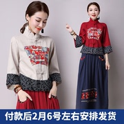 Special offer every day Hitz folk style dress Chinese modified cotton jacket costume wind loose and long sleeve