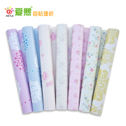 PVC self-adhesive waterproof wallpaper bedroom living room dormitory furniture renovation decoration stickers stickers warm background
