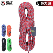 Hintha static rope climbing rope rappelling rope rope mountaineering safety rope rescue high-altitude climbing rope