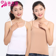 Yimikang 2 Girl Dress routine take the milk silk sweater slim shirt color vest