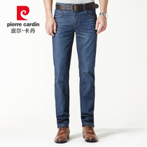 Spring Senior his pants baggy jeans men Pierre Pierre Cardin business men thin buff trousers straight mens pants