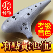 Ling 12 hole AC Ocarina professional flute beginner white crack smoked pottery flute playing flute