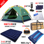 Wolf wolf tent, outdoor 3-4, automatic 2 double camping equipment, field camping, family tent, beach