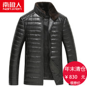 Nanjiren 2016 Haining leather jacket men short jacket slim Mink Collar men jacket