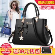 Ladies bag 2017 new fashion handbags middle-aged mother killer package all-match Shoulder Messenger Bag.