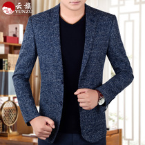 Spring new small middle-aged mens business suits casual suit jacket young Korean men jacket