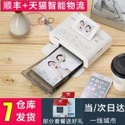 Canon CP1200 mobile phone photo printer household mini portable photo SELPHY CP910 small sublimation