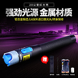 20 km deep red light pen 20mw light pen FTTH optical fiber test pen red light source lifetime warranty