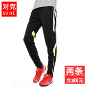 Spring and autumn football training pants female trousers men's pants legs children soccer pants pants men football clothes