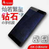 Axidi millet note mobile phone film millet top with version of the film scrub high-definition diamond protective film 5.7