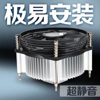 酷冷至尊A93 cpu风扇 英特尔775针台式机散热器 静音主机风扇电脑