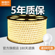 Edlan LED lamp with 5050/2835 waterproof living room highlight ultra bright colorful light stripe color patches