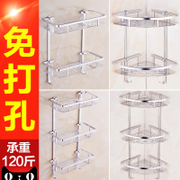 Bathroom shelf toilet wash Taiwan Restroom shelf storage wall perforation free toilet wall suction