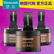 South Korea mamonde Mamonde hairline shadow stick 4G modified powder replacement artifact Yujia Teng recommended shipping