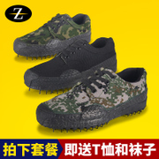 You camouflage shoes men Zhen country army shoes labor training shoes breathable shoe 07 canvas shoes