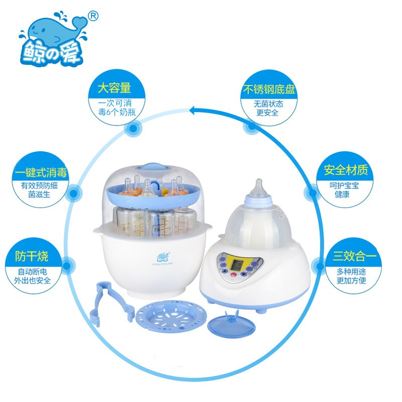 Whale love, baby bottle sterilizer, warm milk machine, baby steam sterilizer, belt drying, warm milk function, three in one