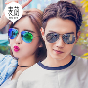 Male 2017 female round polarized sunglasses sunglasses trendsetter star driver driving personality eyes driving toad