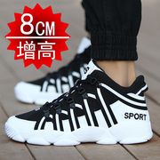 Shoes for men summer tide shoes casual shoes all-match Korean Boys White men sports shoes 2017